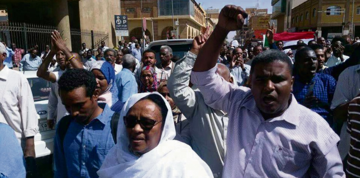 Sudanese demonstrators against dictatorship and austerity