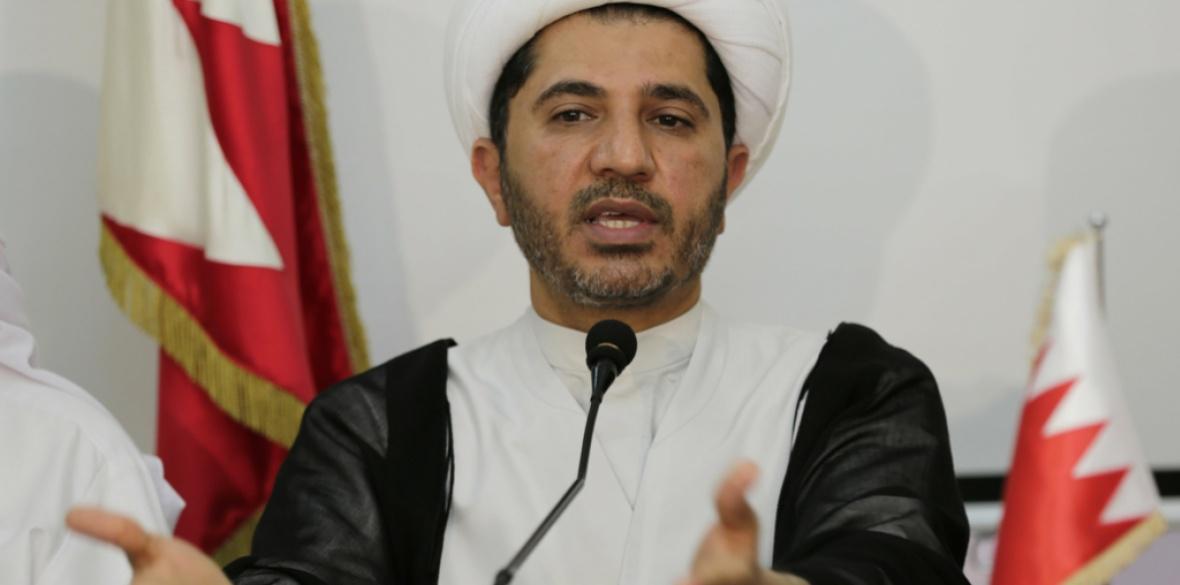 Bahrain sentences opposition leader to life in jail | Morning Star