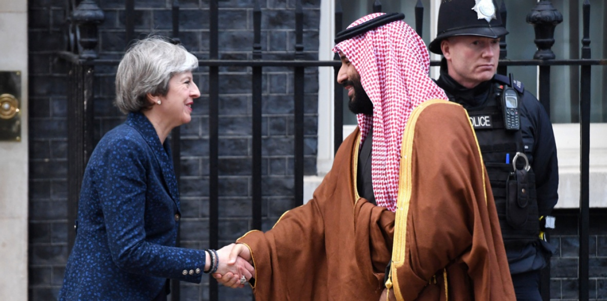 Theresa May welcomes Saudi crown prince at Downing Street, London