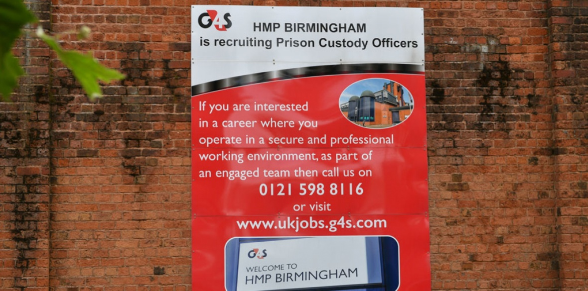 G4S private prison in Birmingham, England